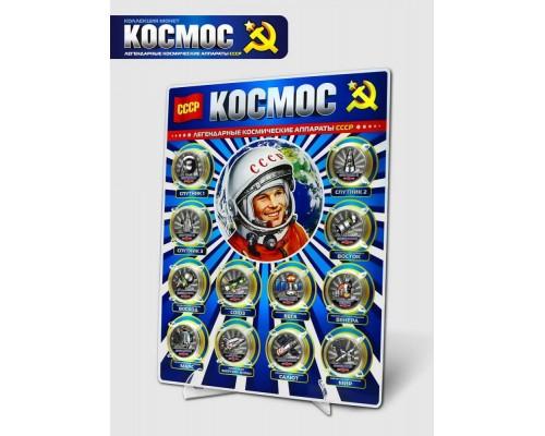 БЕЗ СКИДКИ Монета 25 рублей Космос в ассортименте цветная