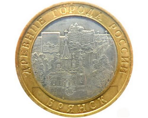 Монета 10 рублей Брянск СПМД 2010г. /БЕЗ СКИДКИ/