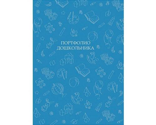 Портфолио дошкольника СКОРО В ШКОЛУ! (20 файлов)