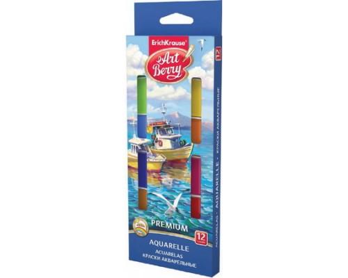 Краски акварельные 12 цветов ErichKrause ArtBerry Премиум с УФ защитой яркости