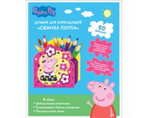 Домик для карандашей ЦВЕТНИК ПЕППЫ ТМ Peppa Pig