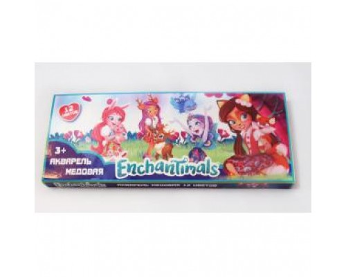 Краски акварельные 12 цветов Enchantimals (без кисти)