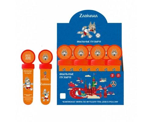 Мыльные пузыри FIFA-230мл колба с термоплёнкой крышка с 2-мя Лого Т11526