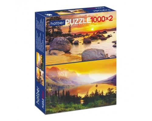 ПАЗЛ 1000+1000 элементов 2 картинки в 1 коробке Очарование заката