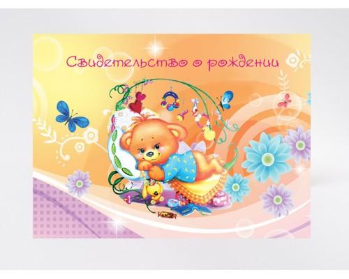 Обложка-папка Свидетельство о рождении А4 НОВОГО ОБРАЗЦА Сладкий сон