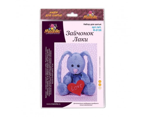 """Набор для изготовления игрушек """"Miadolla"""" Зайчонок Лаки"""