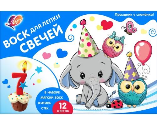 """Набор для лепки свечей 12цв.""""Праздник у слонёнка"""""""