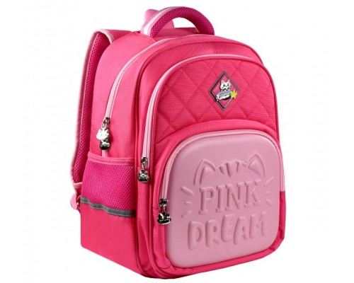 Рюкзак 53768 РОЗОВЫЙ КОТИК 31х38.5х13 см для девочки начальная школа
